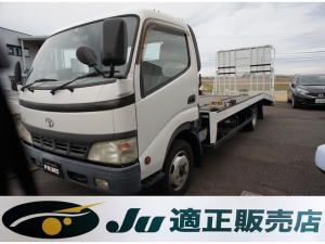 トヨタ ダイナトラック  積載車 2t ディーゼル ポータブルナビ ETC ウインチリモコン付 リヤ塗装仕上げ