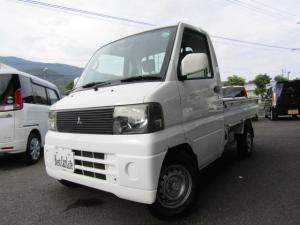 三菱 ミニキャブトラック 4WD エアコン 5速ミッション