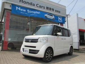 ホンダ N-BOX G・Lパッケージ 左側電動スライドドア 車検整備付
