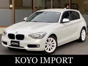 BMW 1シリーズ 120i ミネラルホワイト HDDナビ ディーラー記録簿