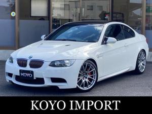 BMW M3 M3クーペ Mドライブパッケージ BBS19インチAW スーパースプリントマフラー H&Rスプリング シュニッツァーペダル カーボンルーフ 黒革 禁煙車
