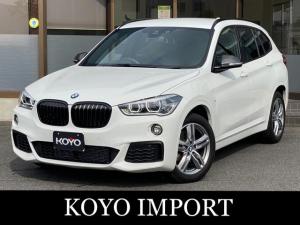 BMW X1 xDrive 18d Mスポーツ 黒革シート オートマチックテールゲート ヘッドアップディスプレイ バックカメラ 法人1オーナー 禁煙車