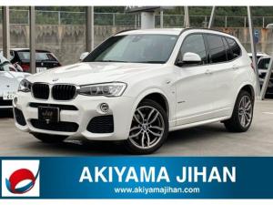 BMW X3 xDrive 20d Mスポーツ ワンオーナー/19インチAW/パノラミックビューモニター/インテリジェントセーフティ/クリアランスソナー/PWバックドア/ETC/車載レーダー/前方ドラレコ/メモリー付きPWシート