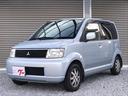 三菱/eKワゴン ブラックインテリアエディション M+Xパック AW ETC