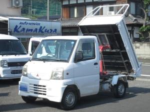 三菱 ミニキャブトラック PTOダンプ 4WD5速 エアコン