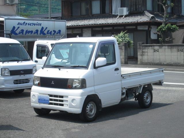 4WDHi/Lo切替5速・エアコン・パワステ ミニキャブトラック4WDHi/Lo切替5速・エアコン・パワステ