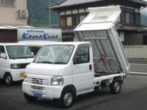 ホンダ アクティトラック ダンプ 4WD5速 ウルトラギア エアコン パワステ