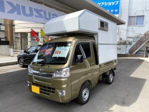 ダイハツ ハイゼットトラック ジャンボ 軽トラキャンピング 軽キャンピング トラベルハウス SAIIIt 4WD オートマ