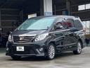 トヨタ/アルファード 240S タイプゴールド