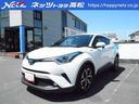 トヨタ/C-HR HV-G 当社社用車 9インチナビ セーフティセンス