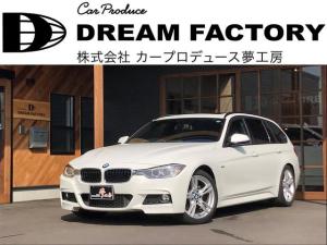 BMW 3シリーズ 320dブルーP ツーリング Mスポ サンルーフ ETC