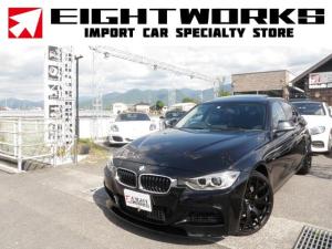 BMW 3シリーズ 320iスポーツ Mスポ仕様 SR リップスポイラー18AW