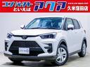 トヨタ/ライズ X