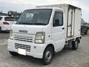 スズキ/キャリイトラック 保冷車 MT 軽自動車 エアコン 660cc トラック