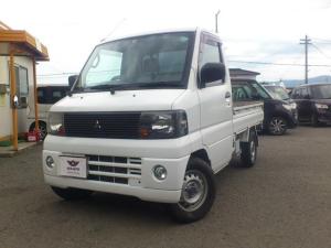 三菱 ミニキャブトラック VX-SE LO/HI切替付4WD フォグランプ CDデッキ タイミングベルト交換済