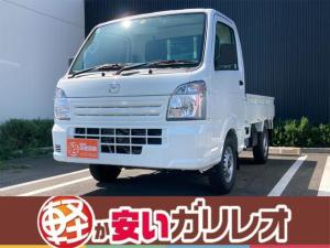 マツダ スクラムトラック KCエアコン・パワステ 届出済未使用車 MT 2WD エアコン パワステ 軽自動車 660cc