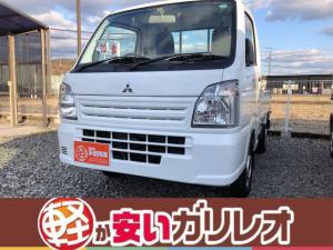 三菱 ミニキャブトラック M 4WD 5MT ラジオ エアコン 軽自動車 660cc