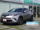 トヨタ/C-HR G ハイブリッド SDナビ トヨタセーフティセンス