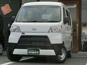 ダイハツ ハイゼットカーゴ スペシャル HR 2WD 4AT 届出済未使用車