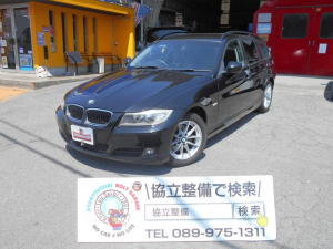 BMW 3シリーズ 320iツーリング ナビ TV Bカメラ ETC