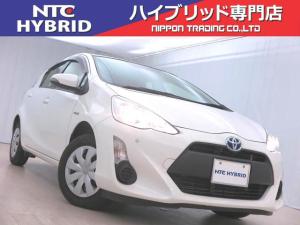 トヨタ アクア L 中期 社外オーディオ 純正コーナーセンサー オートエアコン