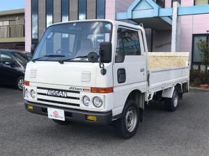 日産 アトラストラック 1.5t 垂直パワーゲート 5速MT 実走行 車検整備付