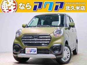 ダイハツ キャスト アクティバX LTD SAIII 届出済未使用車