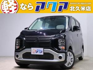 三菱 eKクロス M 届出済未使用車 衝突被害軽減ブレーキ LEDオートライト シートヒーター キーレスエントリー