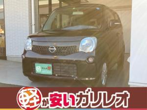 日産 モコ X 4WD