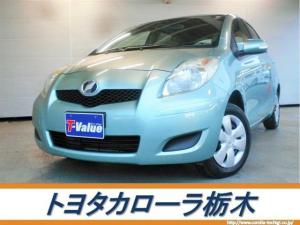 トヨタ ヴィッツ F 保証付 車検整備付 CD キーレスエントリー 記録簿