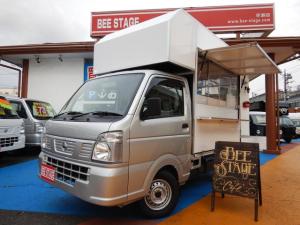 日産 NT100クリッパートラック DX オリジナルキッチンカー