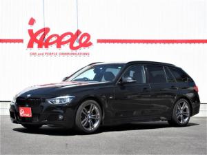 BMW 3シリーズ 320dツーリングセレブレーションEDスタイルエッジ 200台限定車 禁煙車 ワンオーナー 純正ナビ フルセグTV バックカメラ スマートキー パークセンサー ETC パワーシート シートヒーター パワーバックドア アクティブクルコン