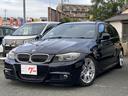 BMW/BMW 325iツーリング Mスポーツパッケージ