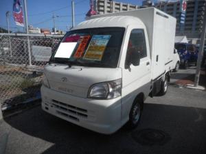 ダイハツ ハイゼットトラック 冷蔵・冷凍車