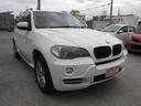 BMW/BMW X5 3.0si