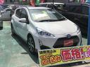 トヨタ/アクア X-アーバン