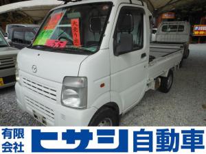 マツダ スクラムトラック オートマ 4WD エアコン パワステ