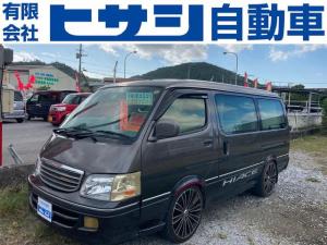 トヨタ ハイエースワゴン スーパーカスタム 外装現状