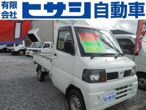 日産 クリッパートラック  オートマ 4WD エアコン パワステ