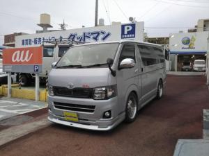 トヨタ ハイエースバン ロングDX スーパーGL仕様車