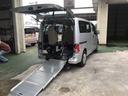 日産/NV200バネットバン 福祉車両 後部スローパー 車椅子1基載