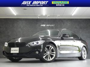 BMW 4シリーズ 420iクーペスポーツ 衝突回避ACC HDDナビ Bカメラ