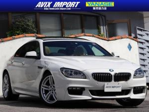 BMW 6シリーズ 640iGCMスポーツ 安全支援装置 パノラマ 本土仕入
