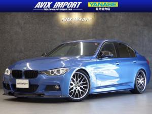 BMW 3シリーズ アクティブハイブリッド3 Mスポーツ カーボンエアロ(F/S/R) エナジー20AW 黒レザー 純正HDDナビ地デジBカメラ 禁煙車 本土仕入