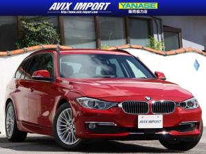 BMW 3シリーズ 320dツーリング ラグジュアリー 黒レザー 安全支援装置 ACC 純正HDDナビBカメラ 禁煙車 本土仕入