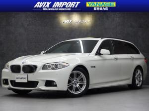 BMW 5シリーズ 535iツーリング Mスポーツパッケージ パノラマSR 黒レザー 純正HDDナビ地デジBカメラ 禁煙車 本土仕入