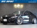BMW/BMW M4 M4クーペ6MT赤革シートアクラポビッチマフラーKW車高調