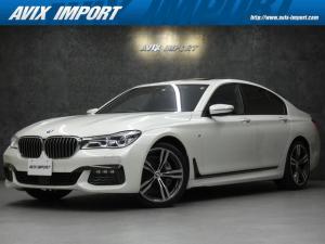 BMW 7シリーズ 740i Mスポーツ Dアシストプラス リモートパーク SR 禁煙 ブラウンレザー トップビュー&3Dビューカメラ パワーシート ベンチレーター HUD LEDライト パワートランク ハーマンカードン アダプティブクルーズ アイドリングストップ機能 19AW