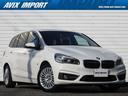 BMW/BMW 218dグランツアラー ラグジュアリー