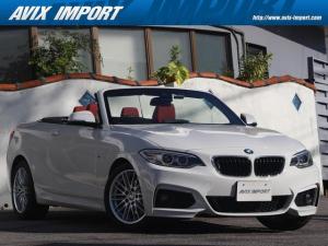 BMW 2シリーズ 220iカブリオレ Mスポーツ レッドレザー 安全支援装置 純正HDDナビBカメラ 17AW コンフォートアクセス 禁煙1オナ レーンディパージャーウォーニング 電動オープン DOHC直列4気筒ターボ 本土仕入